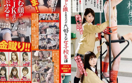 Schoolgirl Babes Who Love To Watch Men Squirm In Pain Tickling/Electric Vibrator/Scrotum Kicking