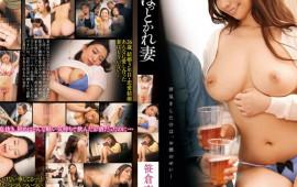Hottoka Is Wife An Sasakura