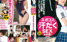 Sports Cosplay Sweaty SEX in 4 Rounds! The Athletic Nozomi Arimura, act. 14: Sportswear Fetishism & Passionate, Orgasmic Sex