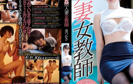 A Married Woman Female Teacher Who Got Gang Bang Fucked By All Of Her Students Tsukasa Aoi