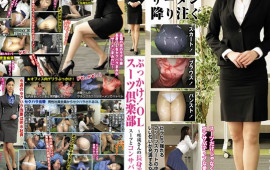 BUKKAKE! Office Ladies Suit Club - Saryu-san Tall Girl Beautiful Legs Suits Conservative Office Lady Clothes - Saryu Usui