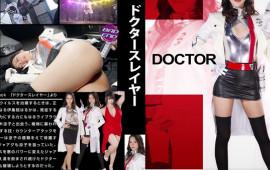 Dr. Slayer