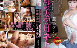 My Husband And I Run A Student Dorm A Dorm Mother Gets Cuckold Fucked Next Month An Innocent And Naive Looking Young Boy With A Huge Orgasmic Cock Is Fucking The Shit Out Of My Wife... Kurea Hasumi