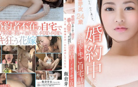Mei Iikura 24 Years Old The Day Before You Registered Your Marriage, You Decided To Accept Another Man's Sperm, And For That, I Love You... A Thrilling Home Visit During Her Engagement Chapter Three U