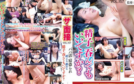 The · Interview VOL.157 Papacha Sleeping Sleeping Can Be Tormented Licking Sperm Can I Drink It?
