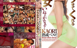 Aaahhhh... I Wish There I Could Find A Mature Woman With A Horny Hot Body Like KAORI Who Will Let Me Fuck Her!