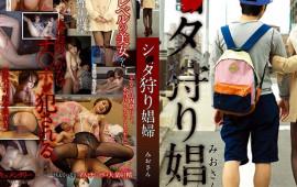 Hookers Love Innocent Boys Mio Kimijima