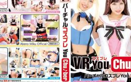 Virtual Cosplay YouChuber