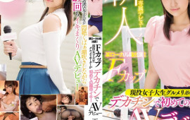 She's Cumming To Us Live From A Local TV Station! An F Cup Titty Real Life College Girl Food Reporter Is Getting Her First Mega Cock Creampie Orgasm! Her AV Debut Haruka Nishino