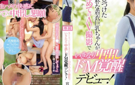 We Went Out To The Country And Discovered This Naive And Innocent Fully Clothed Big Tits Girl And Now She's Making Her Creampie Maso Lust Awakening AV Debut! Ai Miyaji