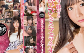 High Definition Alluring Blowjob Action From Hibiki Otsuki 4 Hours
