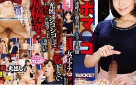Dirty Talk Female Anchor 13 - New Year Fresh Girls Discovery SP