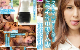 Birthday Addiction Married Woman, 32 Years Old, Who Feels Like Okushima ___ 0