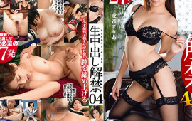 Creampie Raw Footage Unrestricted!! 04
