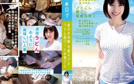 Hime Logs Kagawa's Miracle Too Cute Udon No Ono Part's Wife Ichizuki