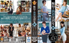 Disgraceful Student Teacher - Complete Edition 002