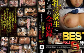 A Complete Record Of What This Private Tutor Did To His Big Tits Student BEST vol. 3