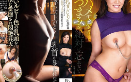 Committing Incest While Always Getting Her Nipples Tweaked Whenever I'm Fucking Her I Never Forget To Pinch Her Nipples... Hitomi Katase