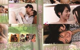 Untameable Lovers 3rd Season
