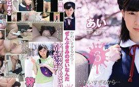 You're Too Cute... It's All Your Fault 06: Ai Sano