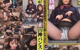 Mao Hamasaki Is A Beautiful Young Girl In Uniform With Her Sexy Legs Wrapped Up In Godly Pantyhose! Taste Her Gorgeous Legs From The Curve Of Her Ass To The Tip Of Her Toes! Enjoy Face-Sitting, Footjo