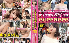 Picking Up Amateur Girls On The Street! College Girls Are Won Over By A Smooth Talker - Super Best 8 Hours vol. 01