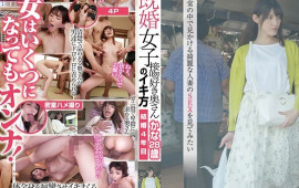 A Married Woman How A Housewife Who Loves To Kiss Has Her Orgasms Married For 4 Years Kana 28 Years Old Kana Morisawa