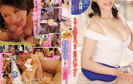 The Slutty Wife Next Door Made Me Cum In A Variety Of Different Ways Over The Course Of One Week - Maki Tomoda