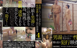 IBW-744z The Crime Video Collection 4 Hours Which Repeats Sexual Mischief For The Girl Who Has Entered The Hot Spring