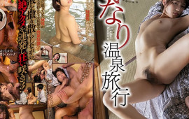 One Day, Two Nights At The All-You-Can-Fuck Buffet - She'll Do Whatever You Say At A Hot Springs Hotel - Mahiro Tadai