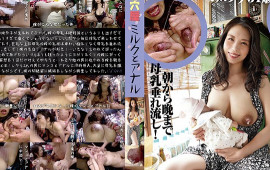 Breast Milk 2-Hole Room Milk And Anal Fluids My Wife Is Squirting Out Breast Milk And Cums By Spraying Anal Fluids Minori 34 Years Old