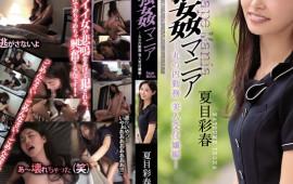 A Solo Fuck Freak Workplace: Marunouchi A Beautiful Receptionist Iroha Natsume