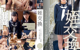 Niece Exchanging ~ Training Discipline Exchange Record By Two Uncle ~ Ai Ari · Kanzaka Hinano