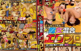 An Amateur Couple Battle! A Coed Mixed Erotic Wrestling Match 3