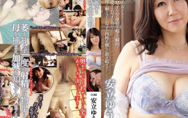 A Mother And Son Country Fuck A Fifty-Something Mother Gently Holds Her Orgasmic Cherry Boy Son Yuka Adachi