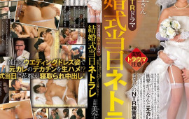 A True Story Re-Enactment NTR Drama A Wedding Day Cuckold Drama I'm About To Get Married, And By Coincidence, The Manager In The Black Suit At The Wedding Chapel Happened To Be My Ex-Boyfriend Miku Ha