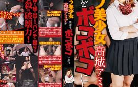 A Half Japanese Beautiful Girl The Day Amina Takagi Banged Those Boys Silly