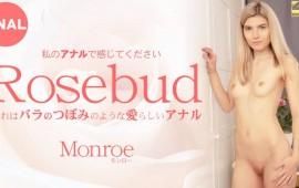 It's A Lovely Anal Like A Rose Bud Feel in My Anal – Rosebud Monroe