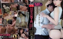 PRED-330 Cheating Vaginal Cum Shot Video That Fell Into The Worst Ex-boyfriend Of My Wife ~ Hanano Kashii