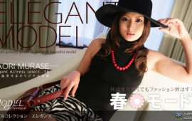 Risa: Model Collection select...56 エレガンス