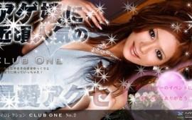 Elena: CLUB ONE No.2