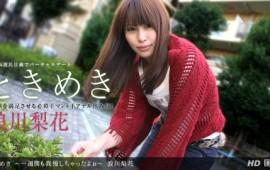 Rika Namikawa: トキメキ 〜一週間モ我慢シタヨォ〜