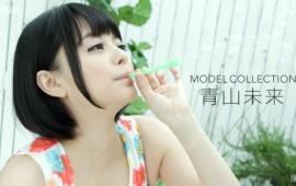Miku Aoyama: モデルコレクション 青山未来