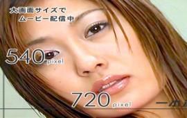 Kaori Fujimori: 衝撃グラビア系アイドル 彼女ノキケンナ魅力