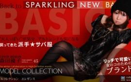Yuko Morita: Model Collection select...45 グラビア