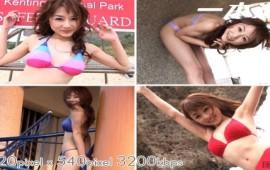 Sayuri Anzu: real color