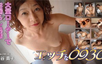 H0930 ki190521 Naughty 0930 Mako Mitani 48 year old