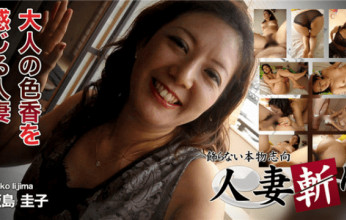 C0930 ki190611 Married woman cut Keiko Iijima, 48 year old