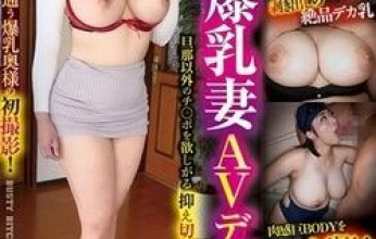 Japanese milf with big boobs Niimi Madoka stuffs throat with a dick