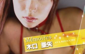 VPBF-13031 日テレジェニック2007 Memoires 木口亜矢
